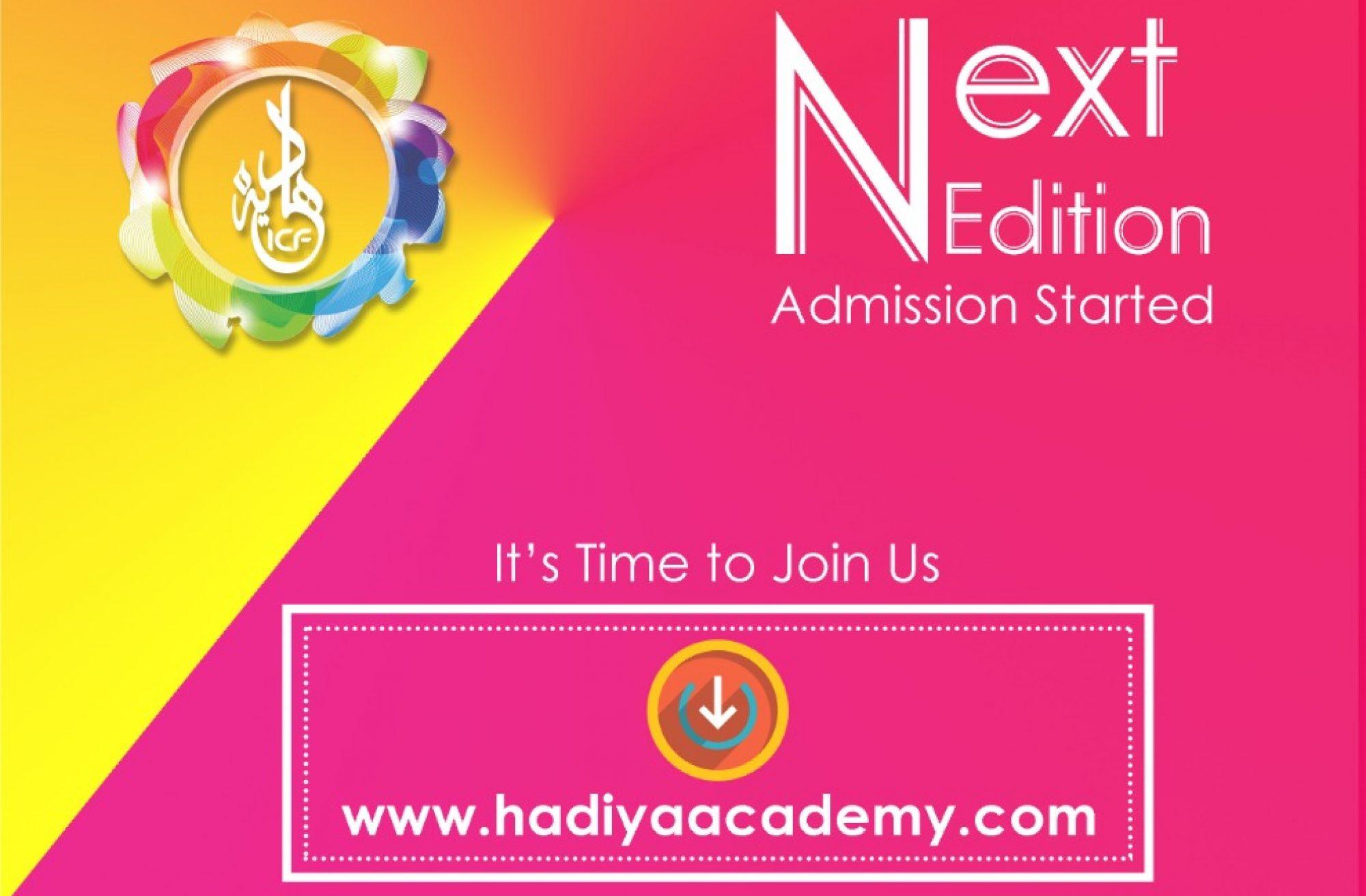 Hadiya Women's Academy